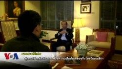 รัฐมนตรีฯคลังเดินสายเรียกความเชื่อมั่นเศรษฐกิจไทยในอเมริกา