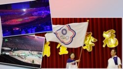 """海峡论谈:以""""中华台北""""名义参加奥运 台湾民众不满"""