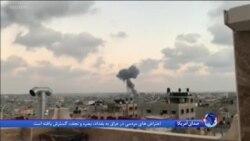 ناآرامی ها در نوار غزه
