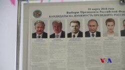 俄羅斯星期日大選 普京獲勝幾乎無懸念 (粵語)