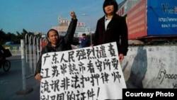 2013年12月20日,刘卫国绝食抗议常熟看守所扣押律师证,广东残疾维权人士肖青山等上街声援。(律师刘卫国推特图片)