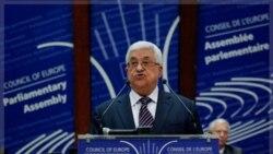 محمود عباس رییس تشکیلات خودگردان فلسطینی در شورای اروپا در استراسبورگ. ۶ اکتبر ۲۰۱۱