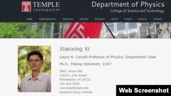Xi Xiaoxing