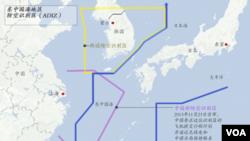 中日韓東中國海防空識別