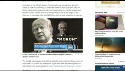 Трамп отрицает проблемы с Тиллерсоном и Келли