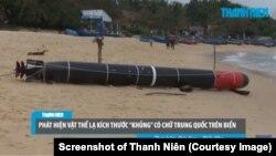 Ngư lôi Trung Quốc được một ngư dân ở Phú Yên tìm thấy khi đánh bắt cá gần bờ hôm 18/12. (Ảnh chụp màn hình Thanh Niên)