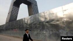 Công trường xây dựng bên cạnh Đài Truyền hình Quốc gia Trung Quốc (CCTV) tại trung tâm thủ đô Bắc Kinh.