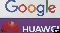 Huawei ဖုန္း နည္းပညာအေထာက္အကူ Google ရပ္ဆိုင္းမည္