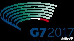 G-7 ထိပ္သီးညီလာခံမွာ ေျမာက္ကုိရီးယားအေရး ေဆြးေႏြးမည္