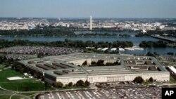 The Pentagon (file photo)