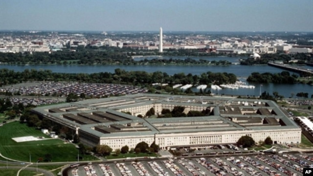 The Pentagon (file photo)