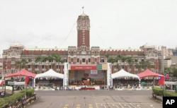 2018年10月10日在台湾台北举行双十节庆祝典礼
