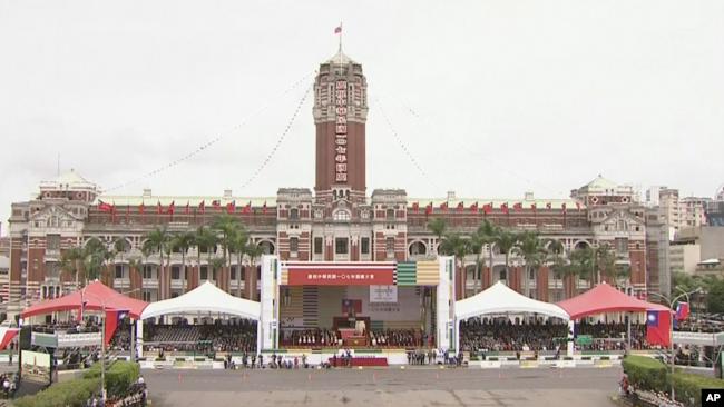 台湾2018年10月10日举行双十节庆典(美联社视频截图)