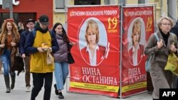 A view of a Russian Communist Party candidate campaign poster in Moscow on Sept. 16, 2021.