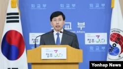 조준혁 한국 외교부 대변인이 7일 서울 외교부에서 정례브리핑을 하고 있다.