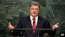 Ukraine UNGA