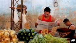 Продуктовый рынок. Гавана, Куба.