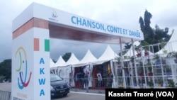 Reportage de Kassim Traoré, envoyé spécial à Abidjan pour VOA Afrique