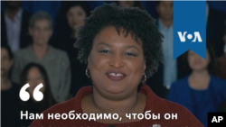 """Stacey Abrams pandan li t ap prezante repons Pati Demokrat la pou diskou Prezidan Trump fè nan sware madi 5 fevriye 2019 la e ki rele """"Mesaj sou Eta Inyon an"""" ..."""