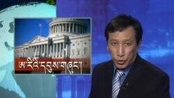 Kunleng News Oct 02, 2013