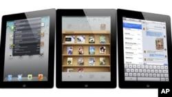 蘋果公司的iPad平板電腦。