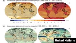 Las altas temperaturas afectarán a los estadounidenses en este siglo.