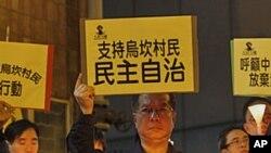 جنوبی چین میں مظاہرین پر پولیس تشدد