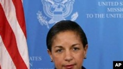 Susan Rice, U.S. Ambassador to the United Nations (File Photo)