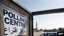Sudanda səsvermədə iştirak edən seçicilərin sayının 60 faizi keçdiyi deyilir