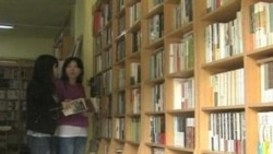 Mo Yan, Premio Nobel Literatura