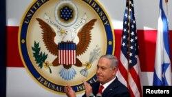 Le Premier ministre israélien Benjamin Netanyahu lors de la cérémonie de dédicace de la nouvelle ambassade des États-Unis à Jérusalem, en Israël, le 14 mai 2018.