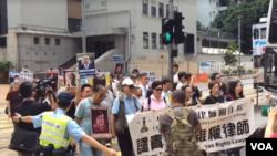 香港众团体抗议声援709律师大抓捕三周年