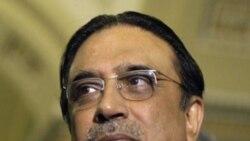 ديوان عالی پاکستان حکم مصونیت آصف علی زرداری از پيگرد قضايی در خصوص اتهامات فساد را لغو کرد