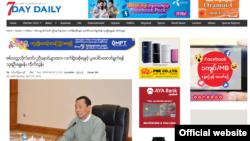 7Day Daily news မွာ ေဖာ္ျပထားေသာ သူရဦးေရႊမန္း၏ လူမႈကြန္ယက္စာမ်က္ႏွာ သတင္း (credit to 7Day Daily)