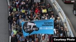 """香记协星期天下午发起""""企硬反灭声,撑言论自由""""的游行(香港记者协会脸书图片)"""