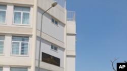Edifício da Procuradoria-Geral da República de Angola, no Largo do Amor na Vila Alice (Luanda, Angola)