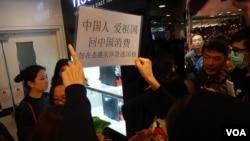 香港本土派連續抗議 要求取消一簽多行 (圖片集)