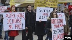 Osmomartovski marš 'Šutnja nas ne štiti' Banja Luka