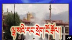 Tibetan self-immolations spread to Lhasa