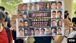 香港民主派初選47人案,7月8日在西九龍裁判法院再次提訊,有支持者手持聲援標語。 (美國之音: 湯惠芸拍攝)