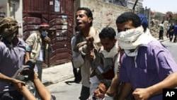 یمن: حکومت مخالف ایک بڑا مظاہرہ