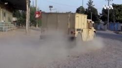 US Afghanistan -- USAGM