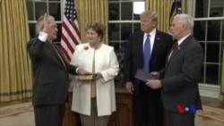 蒂勒森宣誓就任國務卿