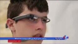 تجهیز یک مدرسه به نرم افزار آموزشی «قدرت مغز» برای کمک به کودکان اوتیسم