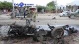 VOA60 AFIRKA: Kwamandan Rundunar Sojin Somaliya Janar Odawa Yusuf Rageh, Ya Tsallake Rijiya Da Baya Daga Wani Harin Kunar Bakin Wake