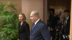 欧盟:耶路撒冷必须是两国首都