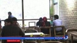 آی کافه اولین کافی نت افغانستان