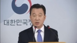 Koreas Defector