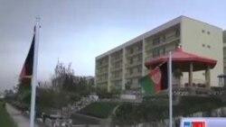 """نظری بر مرکز آموزشی بانوان """"مورا"""" در کابل"""