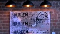 Yangi Garlem, Nyu-York/New Harlem, NYC
